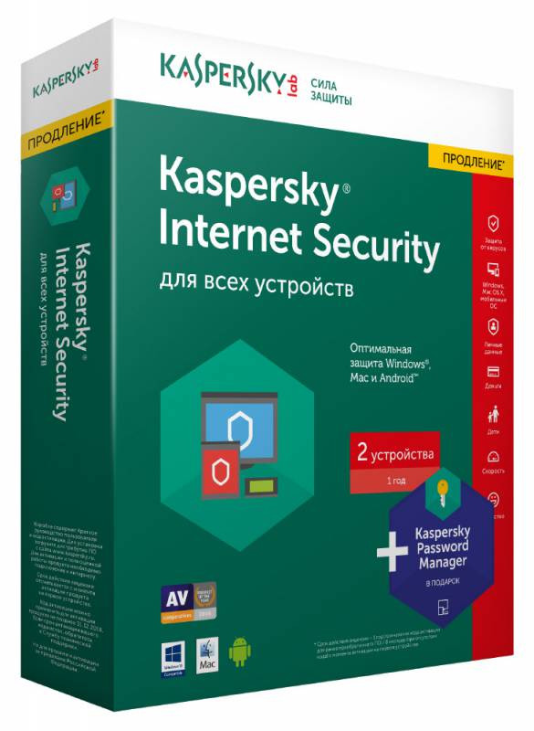 ПО Kaspersky Internet Security Multi-Device c Pas Man-r 2 devices 1 year Renewal Box (KL1941RBBFR) фото 1 — FRONTIME.RU