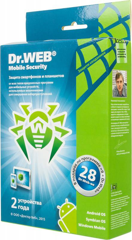 ПО DR.Web Mobile Security 2 devices 2 years (BHM-AA-24M-2-A3) фото 1 — FRONTIME.RU